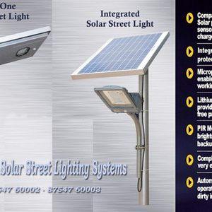 samsun-solar-street-light-integrated-500x500