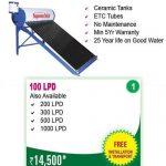 samsun-solar-water-heater-500x500 (1)